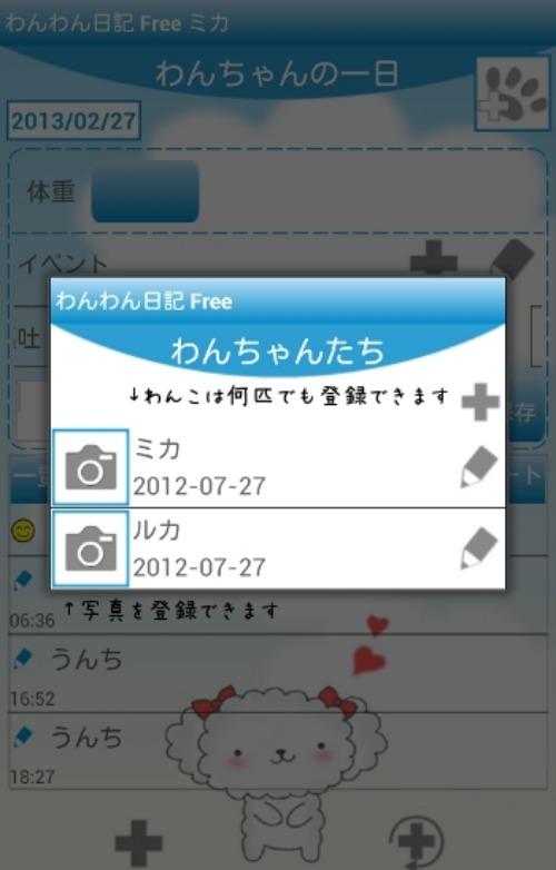 e0290293_12345673.jpg