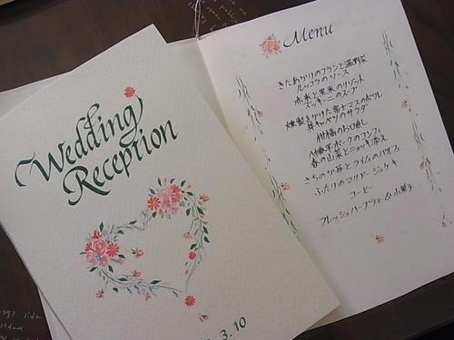 ハートのお花のリースの席次表♪_b0105897_2243625.jpg
