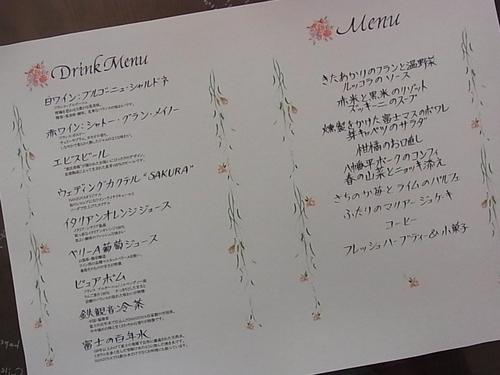 ハートのお花のリースの席次表♪_b0105897_2283114.jpg