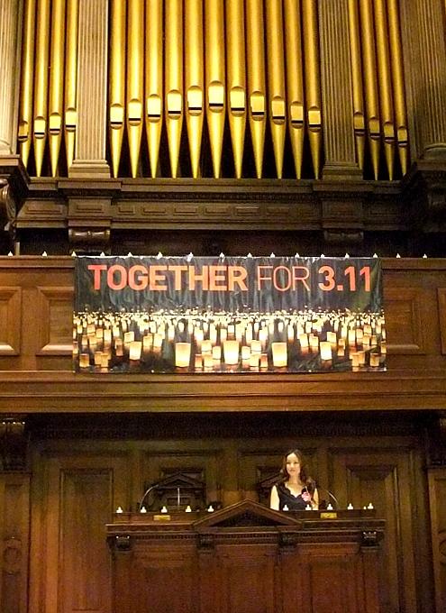NYの東日本大震災追悼式典「TOGETHER FOR 3.11」詳細情報_b0007805_0181431.jpg