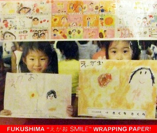 NYの東日本大震災追悼式典「TOGETHER FOR 3.11」詳細情報_b0007805_1134026.jpg