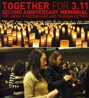 NYの東日本大震災追悼式典「TOGETHER FOR 3.11」詳細情報_b0007805_2211493.jpg