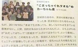 NYの東日本大震災追悼式典「TOGETHER FOR 3.11」詳細情報_b0007805_2424388.jpg