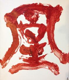 2013/4/3-8 中村美帆 個展 【書画】_e0091712_23293055.jpg