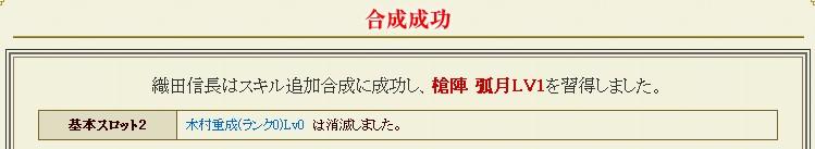 f0239317_17273291.jpg