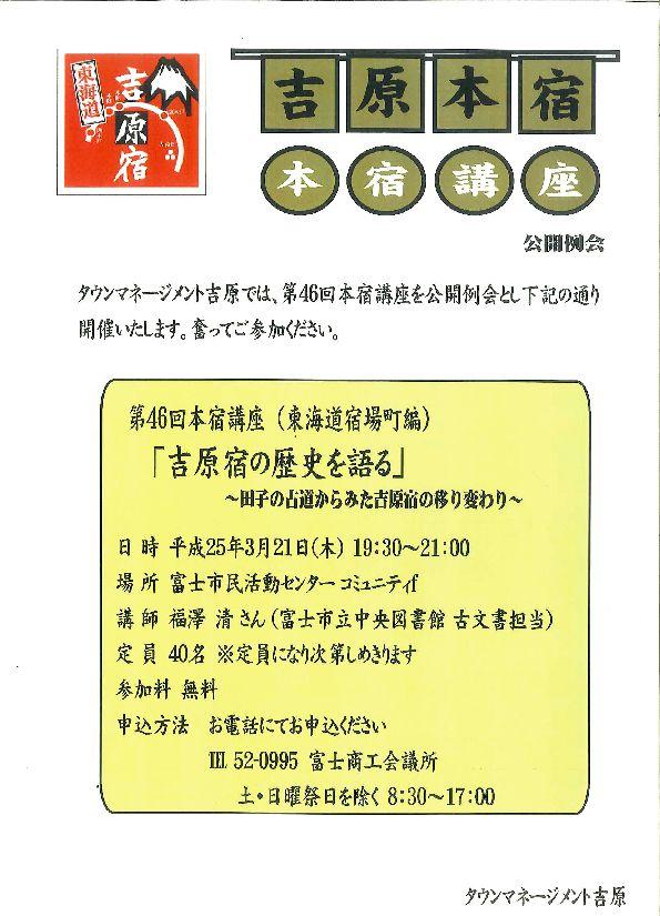 b0093221_1538326.jpg