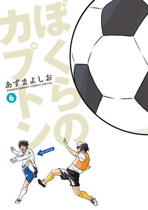 ゲッサン4月号「MIX」本日発売!!_f0233625_17145455.jpg