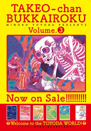 ゲッサン4月号「MIX」本日発売!!_f0233625_18193536.jpg
