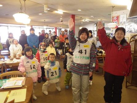 第6回 親子deスキー大会 無事終了!_f0101226_13121285.jpg