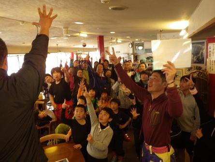 第6回 親子deスキー大会 無事終了!_f0101226_1485568.jpg