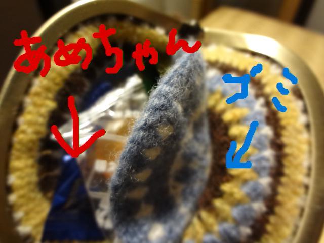 f0148927_22551596.jpg