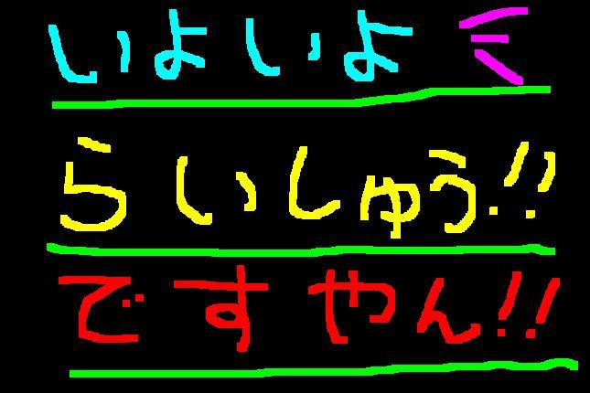 f0056935_171809.jpg