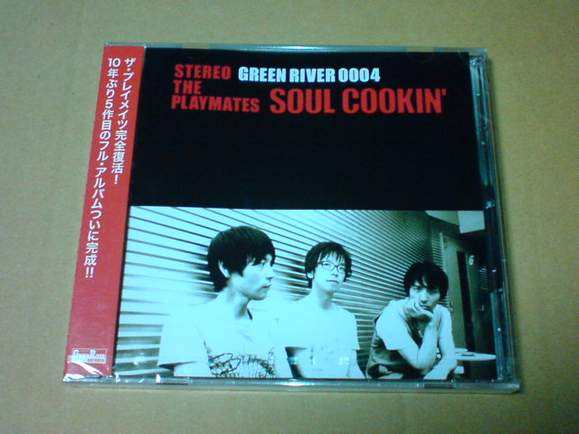本日到着CD  〜 Soul Cookin\' / The Playmates_c0104445_22523865.jpg