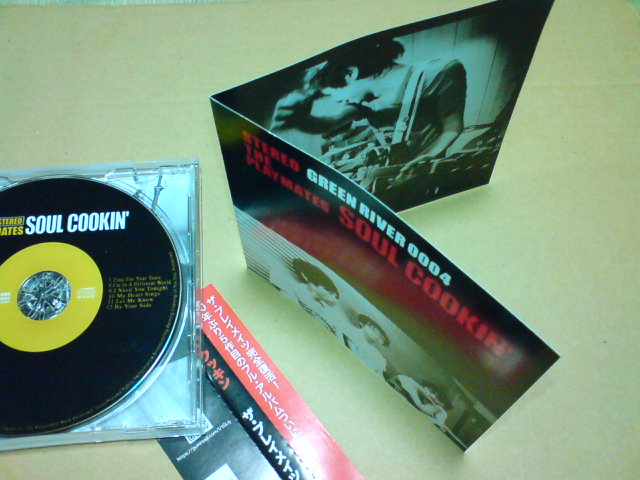 本日到着CD  〜 Soul Cookin\' / The Playmates_c0104445_2256235.jpg
