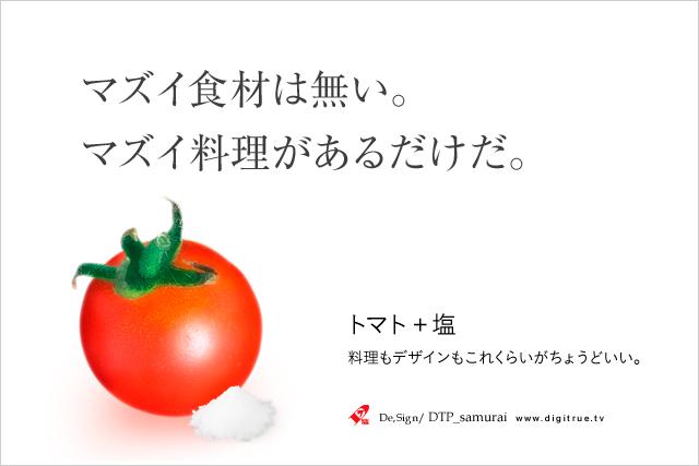 a0054755_18241621.jpg
