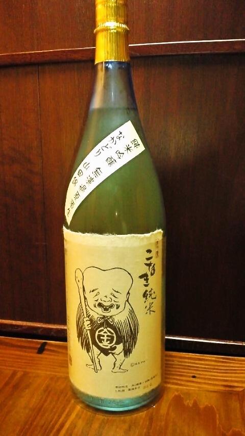 こなき純米 純米吟醸なかどり 無濾過が入荷_d0205957_21482747.jpg