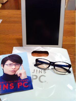 メガネを…_d0220957_109020.jpg