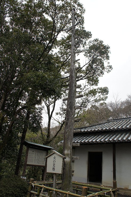 四国村 旧丸亀藩斥候番所_c0112559_1321110.jpg