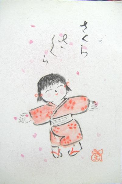 '13,3,12(火)ロシア⑬サンペテ最後の日!_f0060461_19425493.jpg