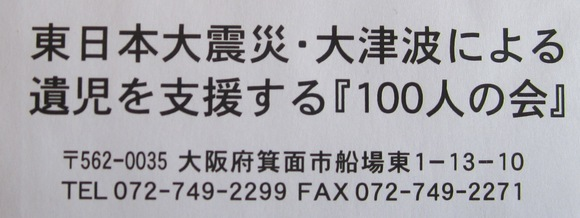 3月11日 東日本大震災   _c0009275_2234468.jpg