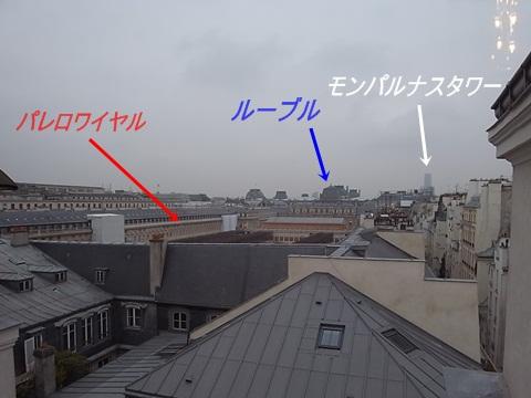 パリから戻りました!(パリ便り1)_c0176078_1825426.jpg