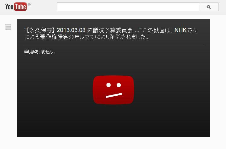 NHKの存在について見直す時期に来ている_d0044584_8323435.jpg