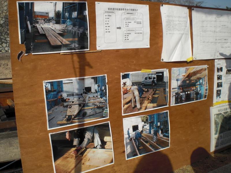 姫路城のお濠に和船 その1 船大工さんに聞いてみた_c0013687_837639.jpg
