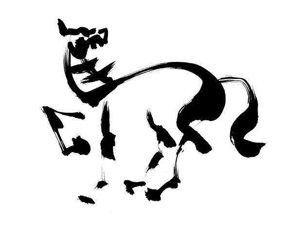 馬のイラスト 筆一本あれば人生は楽し イラストレーター原田伸治