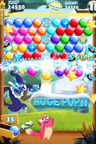 Facebookの友達と競える!操作性抜群のiPhoneアプリ「バブルマニア™」(無料)_d0174998_1327864.jpg