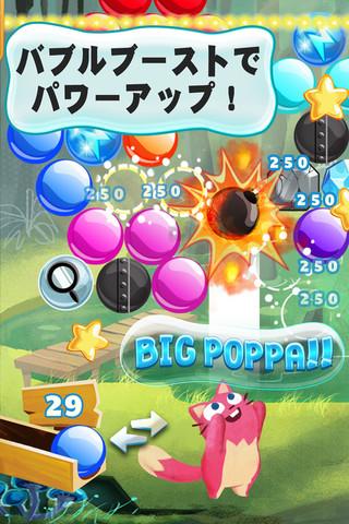 Facebookの友達と競える!操作性抜群のiPhoneアプリ「バブルマニア™」(無料)_d0174998_13354764.jpg