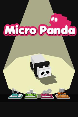 可愛いパンダで明かりを灯そう!ドタバタアクション系iPhoneアプリ「マイクロパンダ」(無料)_d0174998_16442569.jpg