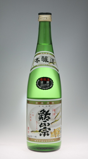 鮎正宗 本醸造 [鮎正宗酒造]_f0138598_23223981.jpg