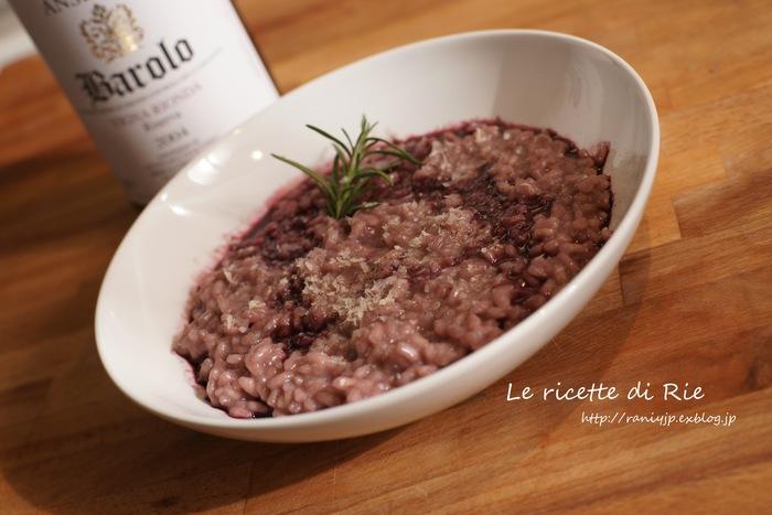 2月のイタリア料理教室レポ♡ Scuola di cucina Italiana_b0246303_143524.jpg