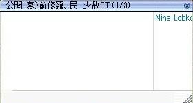 e0115011_20233847.jpg
