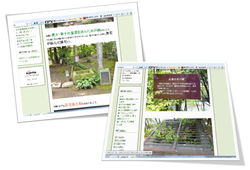 熊本城の井戸♪_b0228113_10141474.png