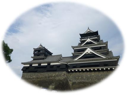 熊本城の井戸♪_b0228113_10145489.png