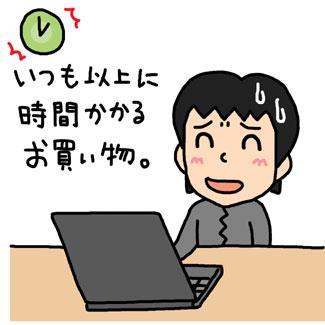 b0044915_18481338.jpg