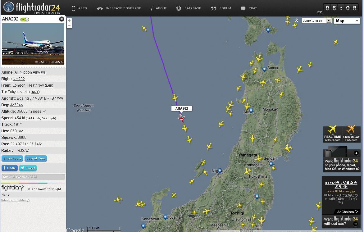飛行機ぐるぐる flightradar24_e0219520_1455302.jpg
