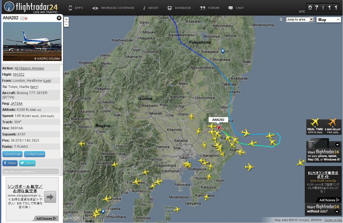 飛行機ぐるぐる flightradar24_e0219520_14554339.jpg