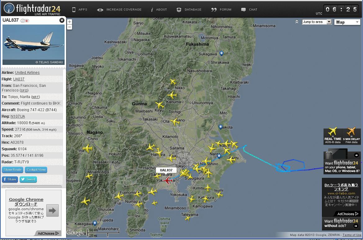 飛行機ぐるぐる flightradar24_e0219520_15261934.jpg