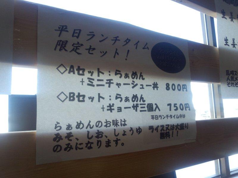 b0128821_113599.jpg