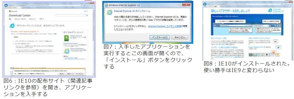 e0241325_10471520.jpg