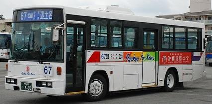 沖縄本島の富士8E  その後_e0030537_1233272.jpg