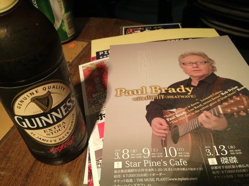 ポール・ブレイディの豊かな歌_e0077638_949178.jpg