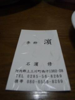 e0277142_9342425.jpg