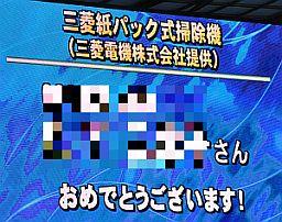 b0163551_1627024.jpg