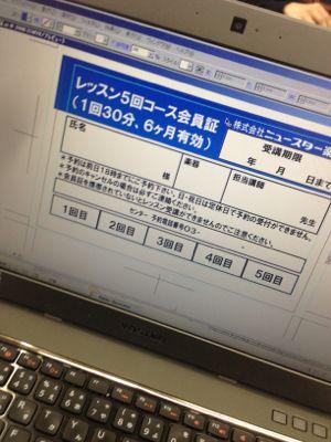b0153560_15182073.jpg