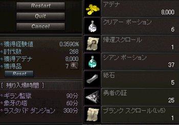 b0048563_2012646.jpg