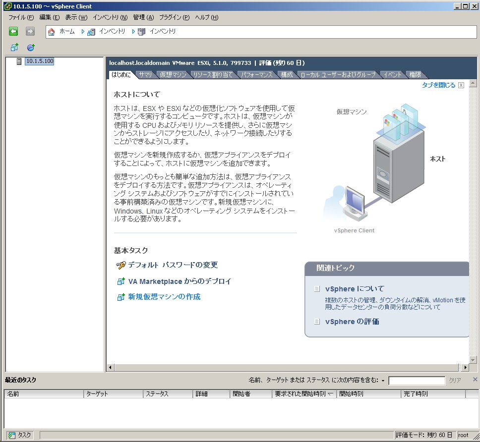 e0091163_533430.jpg