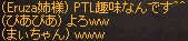 a0201367_20354239.jpg